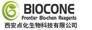 四氧化三铁磁性纳米粒子,空心二氧化硅微球,单分散密胺树脂微球「厂家价格」-西安点化生物科技有限公司