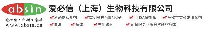 聚丙烯酰胺胶,胰蛋白酶抑制剂,硫酸葡聚糖钠「厂家价格」-爱必信(上海)生物科技有限公司