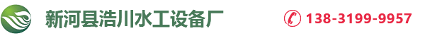 底轴驱动钢坝闸门供应商,摇摆式螺杆启闭机供货商,液压人字闸门工厂价格,翻转式不锈钢清污机厂家-新河县浩川水工设备厂
