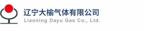 液氮储槽,低温液氧罐,低温液氮储罐,低温LNG储罐-辽宁大榆气体有限公司