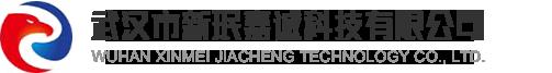 解草啶原料药,杀螺胺原料药,缩节胺原料药,胺鲜脂原料药-武汉市新珉嘉诚科技有限公司