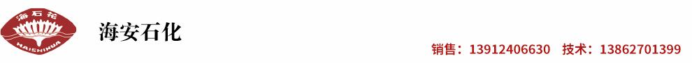 粉末状聚乙二醇_高温匀染剂A料_高温匀染剂B料_丙二醇嵌段聚醚厂家-江苏省海安石油化工厂