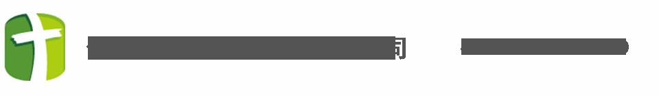 金苏灵吡虫啉杀虫剂,金叶甲啶虫脒杀虫剂,喜旺叶枯唑杀菌剂,软腐叶斑灵杀菌剂-佛山市嘉芝诺生物科技有限公司