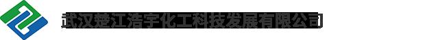 氟甲喹原料药,酮康唑原料药,三氮脒原料药,布他磷原料药,肝泰乐原料药「厂家价格」-武汉楚江浩宇化工科技发展有限公司