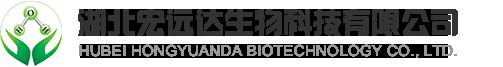 利太林酸,哌拉西林钠,头孢泊肟酯,替卡西林钠「厂家价格」-湖北宏远达生物科技有限公司