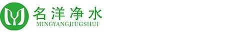 赤峰聚丙烯酰胺价格,铜仁聚丙烯酰胺报价,丰台聚丙烯酰胺厂家-河南名洋净水材料有限公司