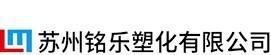 日本东丽PA66CM6241M增强级|CM8000 日本东丽PA66 增强级-苏州铭乐塑化有限公司