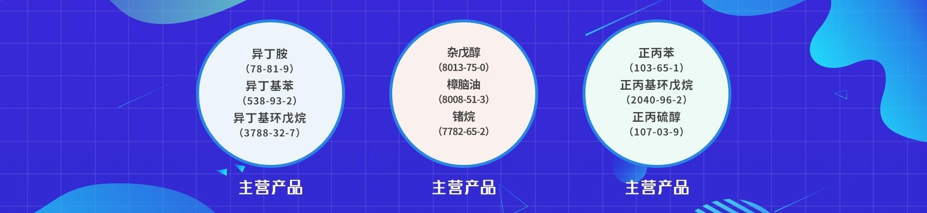 湖北鑫红利化工有限公司