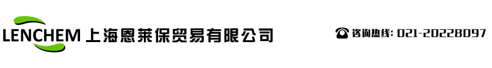 道康宁DowCorningMolykoteBG20|G-2001|55油脂润滑润滑油|Santovac5真空油-上海恩莱保贸易有限公司