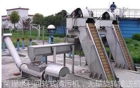 定做不锈钢螺旋输送机型号