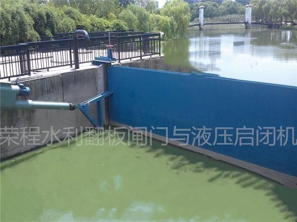 水工钢坝闸门要多少钱
