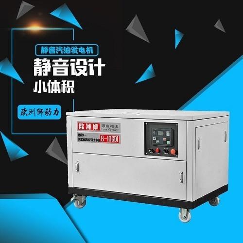 20kw静音汽油发电机带负载能力强