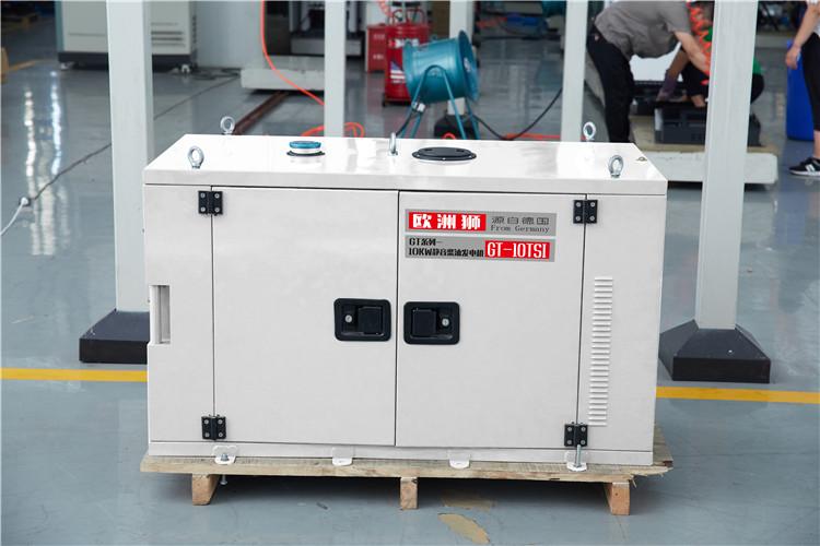 活动款30kw水冷柴油发电机
