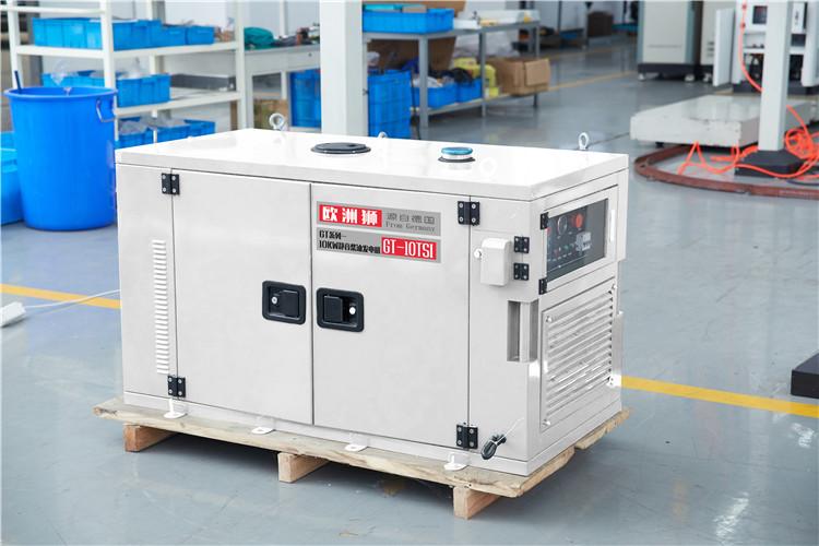 25kw静音柴油发电机技术咨询