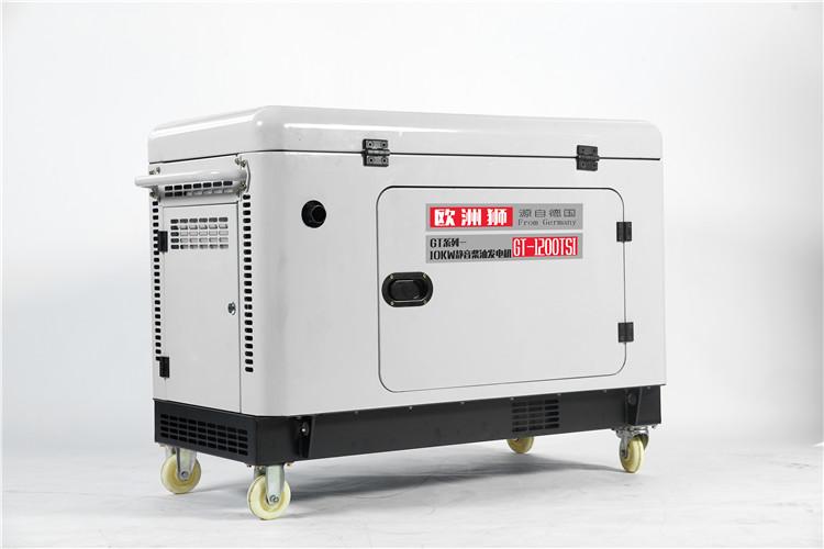 投标用8千瓦静音柴油发电机