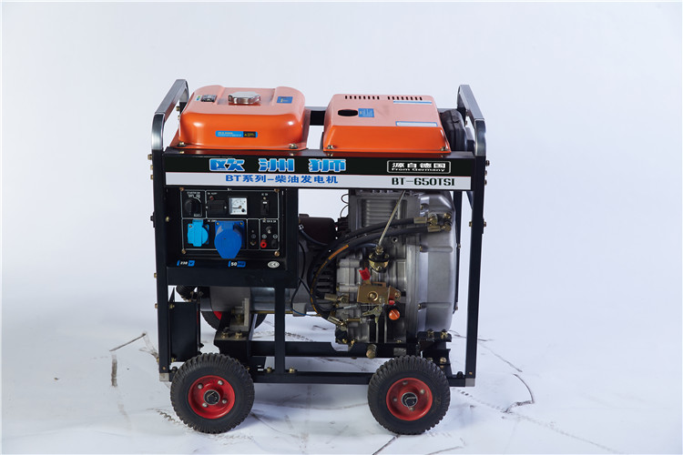15kw柴油发电机带轮子全自动