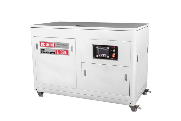 35kw静音汽油发电机单位应急