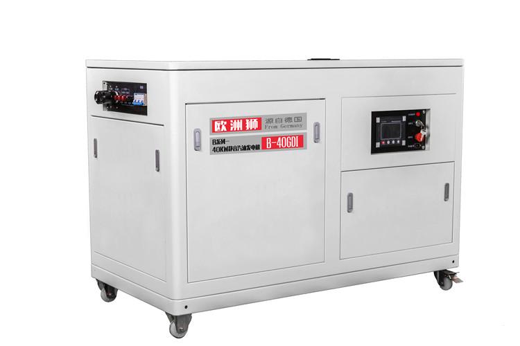 出售40kw山东汽油发电机