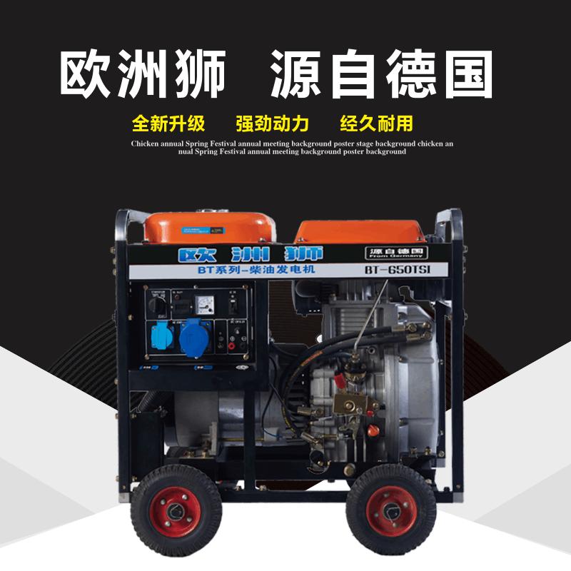 静音式5kw柴油发电机