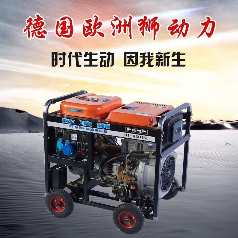7kw柴油发电机新品