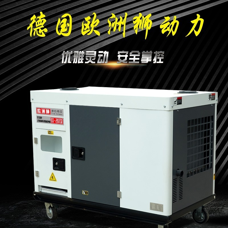 30kw佛山柴油发电机
