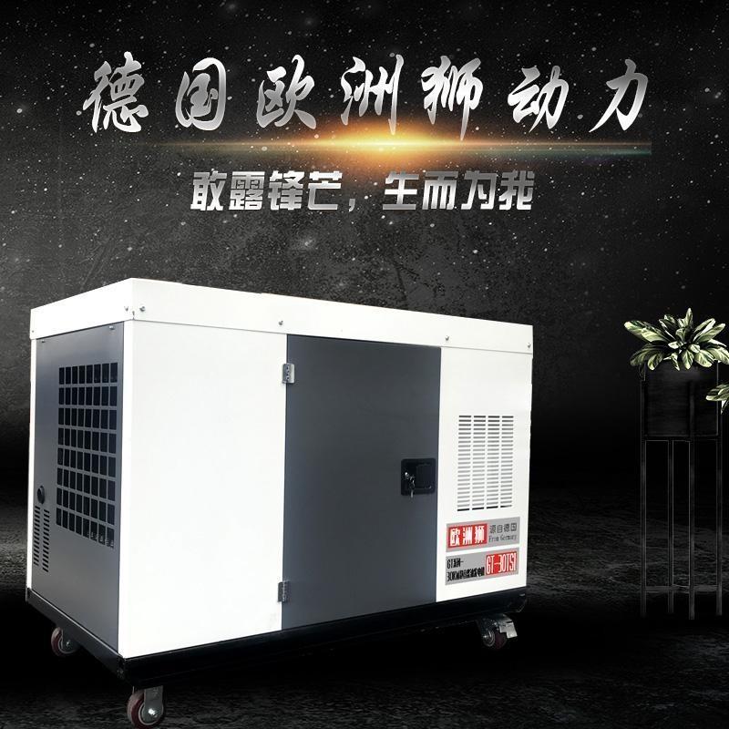35千瓦静音柴油发电机选哪个品牌