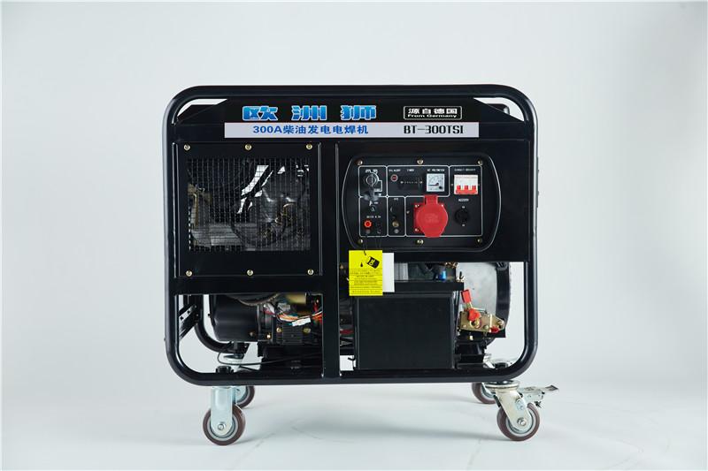 带轮300A柴油发电电焊机包邮