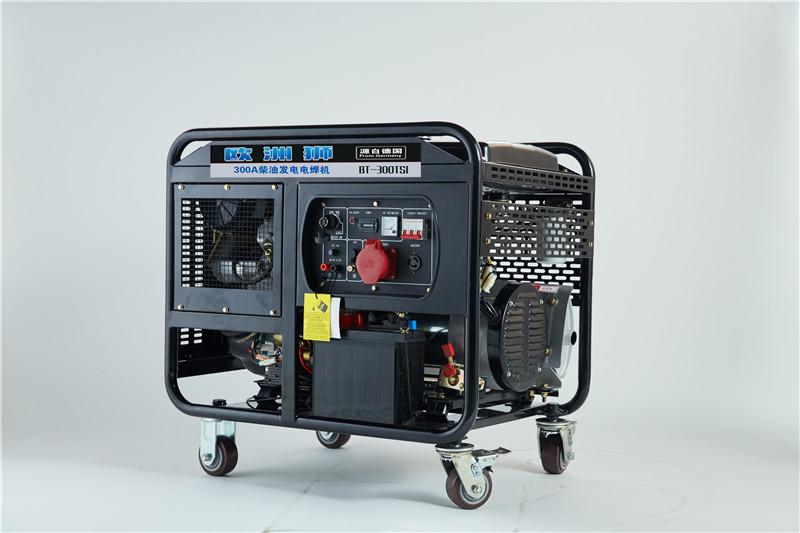 300A柴油发电电焊机微型焊机