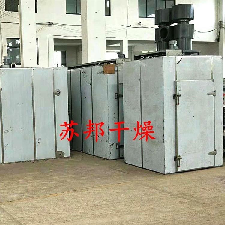 箱式干燥设备 杭白菊烘干机 中药材恒温烘干箱