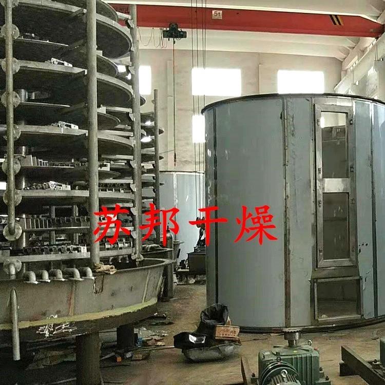 多层圆盘板式干燥机 传导型盘式连续干燥设备