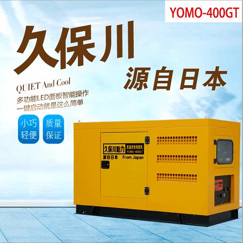 静音400A柴油发电焊机