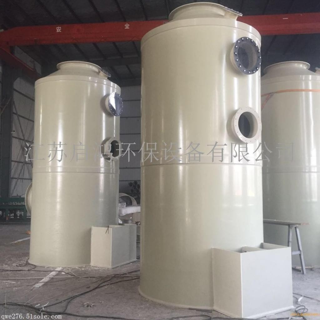 酸雾喷淋塔 江苏厂家 现货供应产品图片