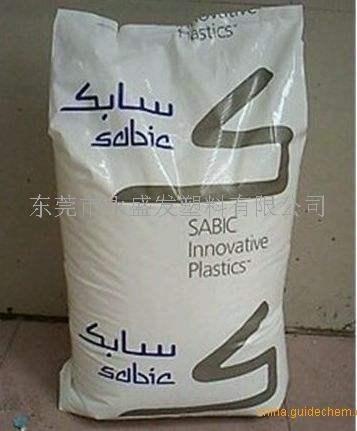 SABIC塑料EXL9330物性, GE塑料EXL9330-111,EXL9330-701价格品牌