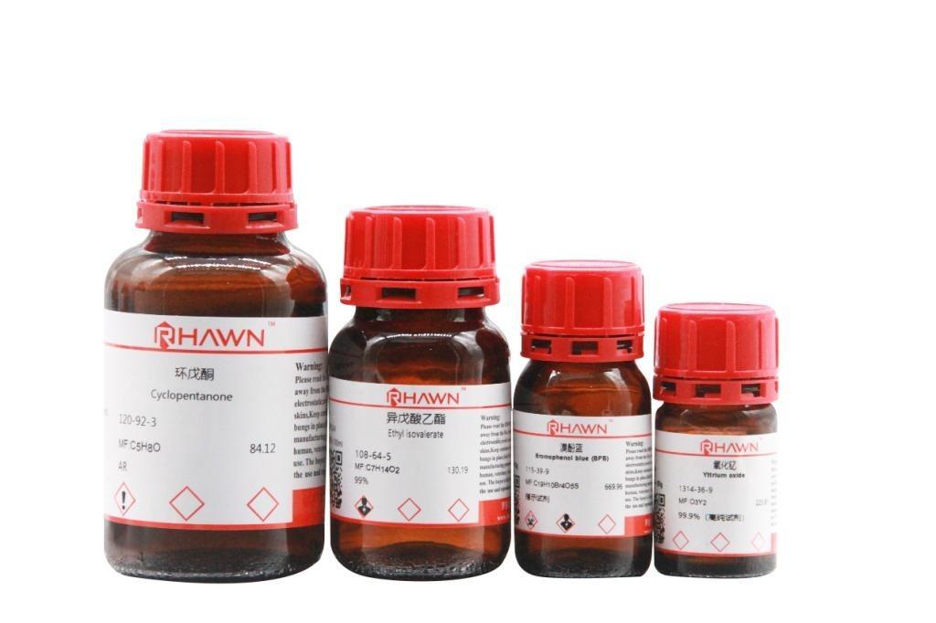N,N-二甲基对苯二胺