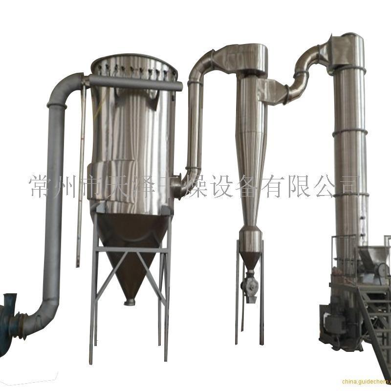 XSG系列旋转闪蒸干燥机 颜料染料烘干机