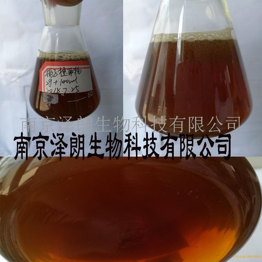 栀子浓缩粉   药食同源  代加工栀子 固体饮料 液体饮料 压片糖果