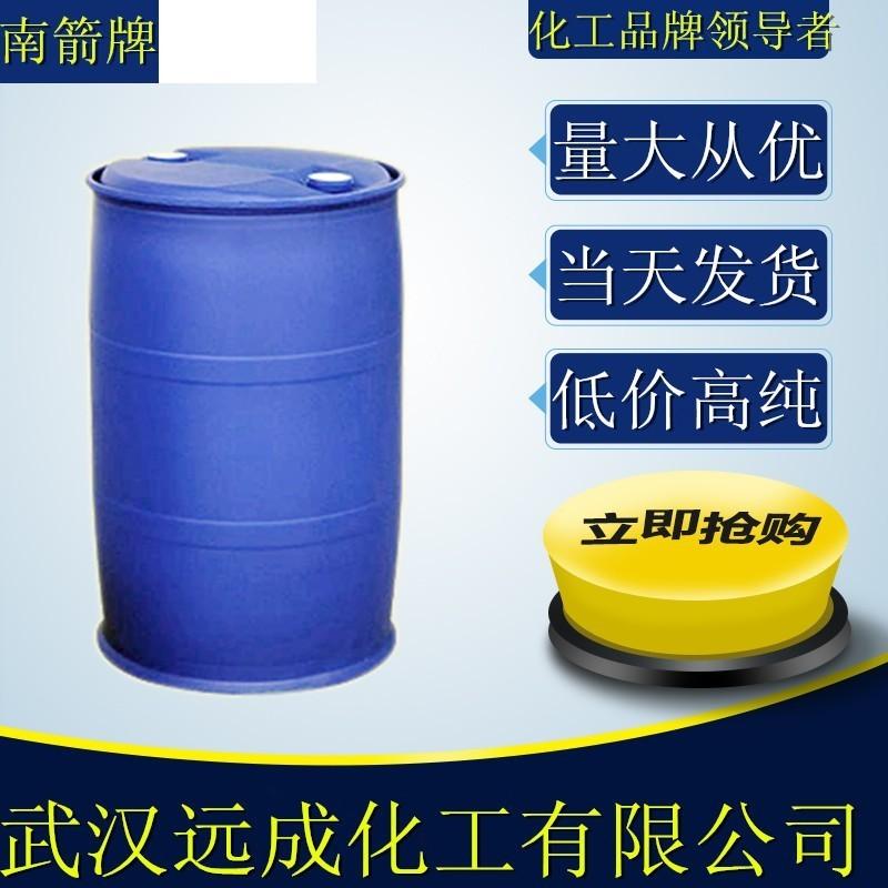 桉叶油8000-48-4现货供应多仓库发货产品图片
