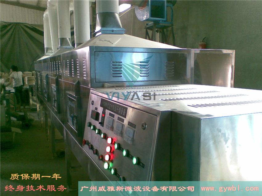 玻璃纤维微波干燥机 玻璃纤维烘干设备