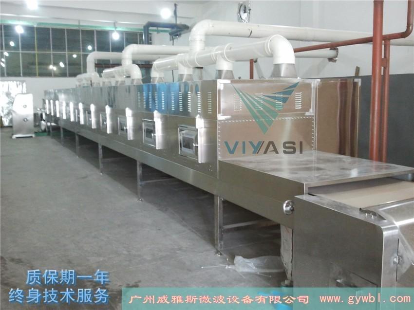 微波钴酸锂烘干机