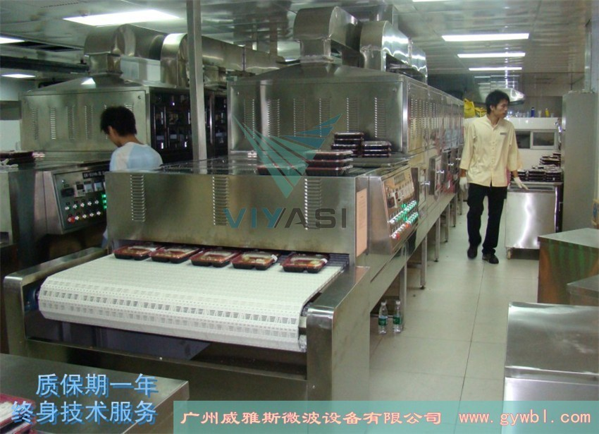 一次性盒饭微波加热设备