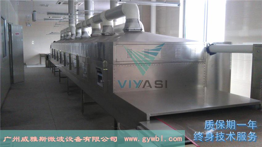 胎菊烘干设备广州供应商