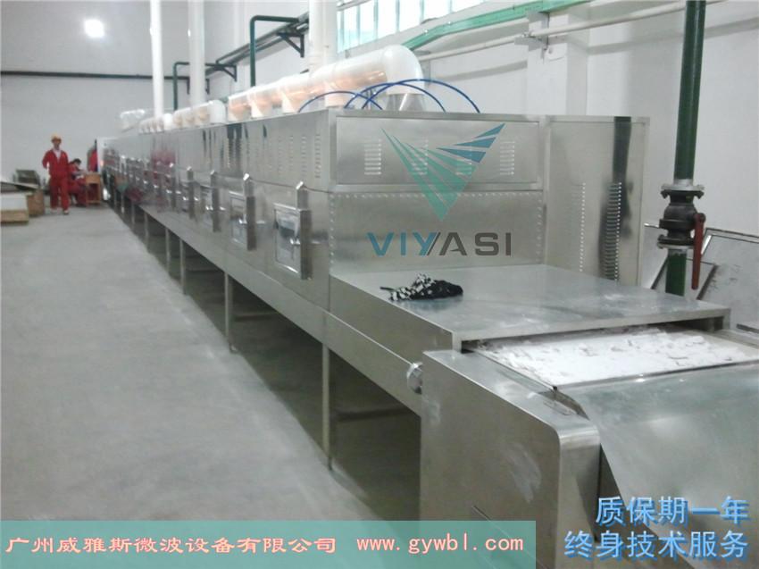 磷酸铁锂干燥设备-磷酸铁锂微波干燥设备-磷酸铁锂烘干设备