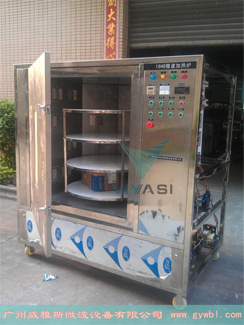 小型冷链盒饭加热机