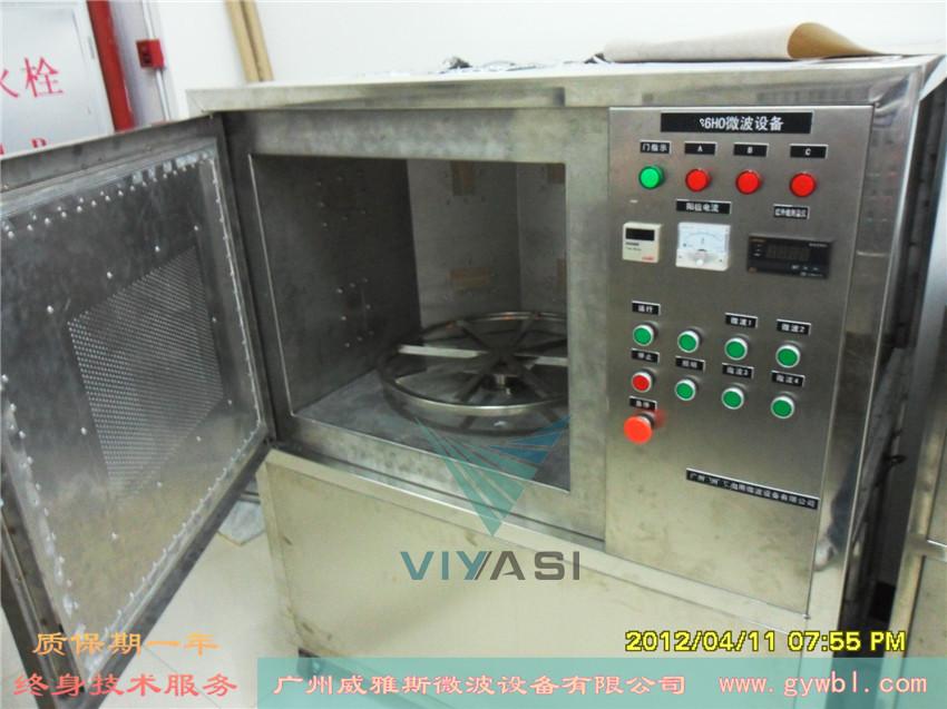 油脂加热设备 松香微波加热机厂家直销