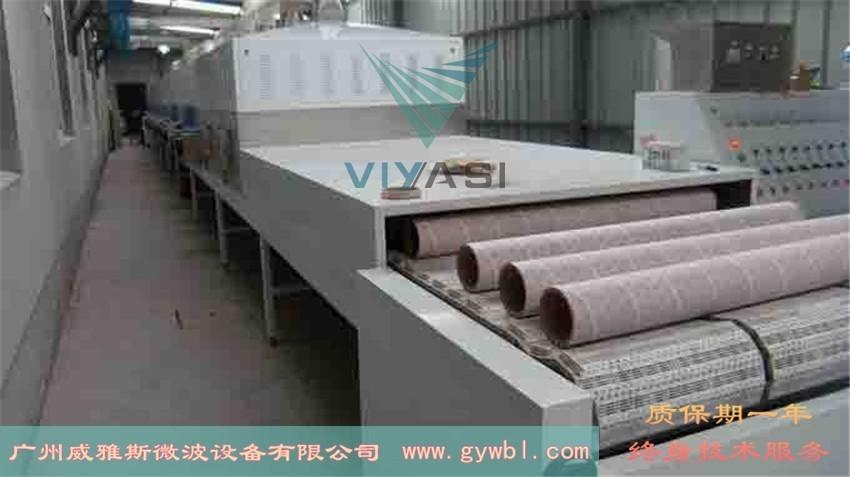 蜂窝纸板干燥机