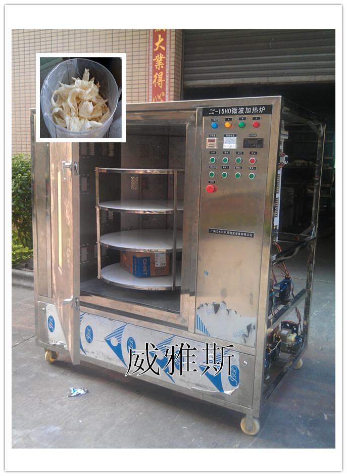 爆鱼肚机价格 鱼肚膨化设备