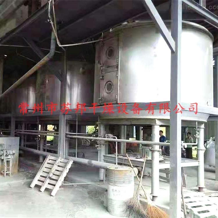 PLG系列盘式干燥机 碳酸锂连续烘干机