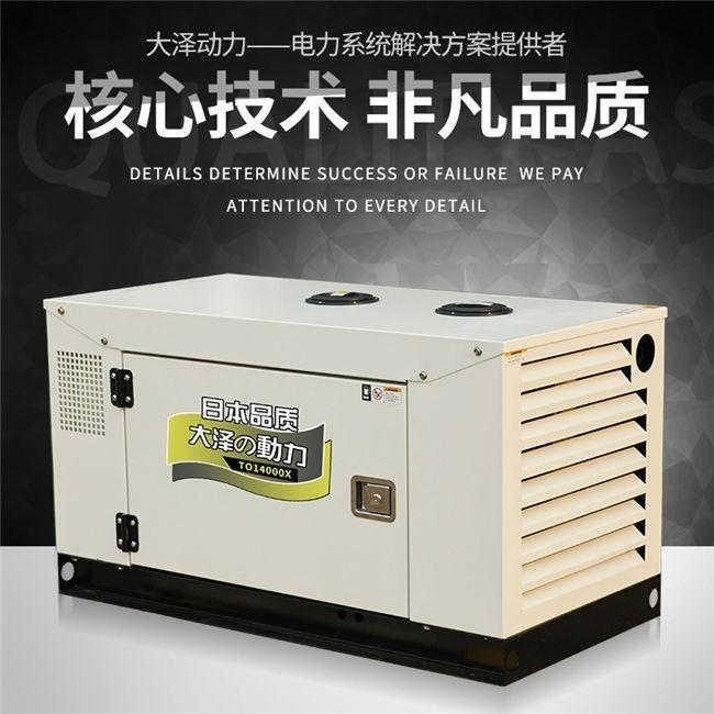 25千瓦水冷柴油发电机