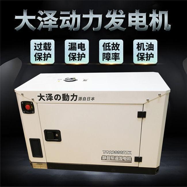 35千瓦水冷柴油发电机