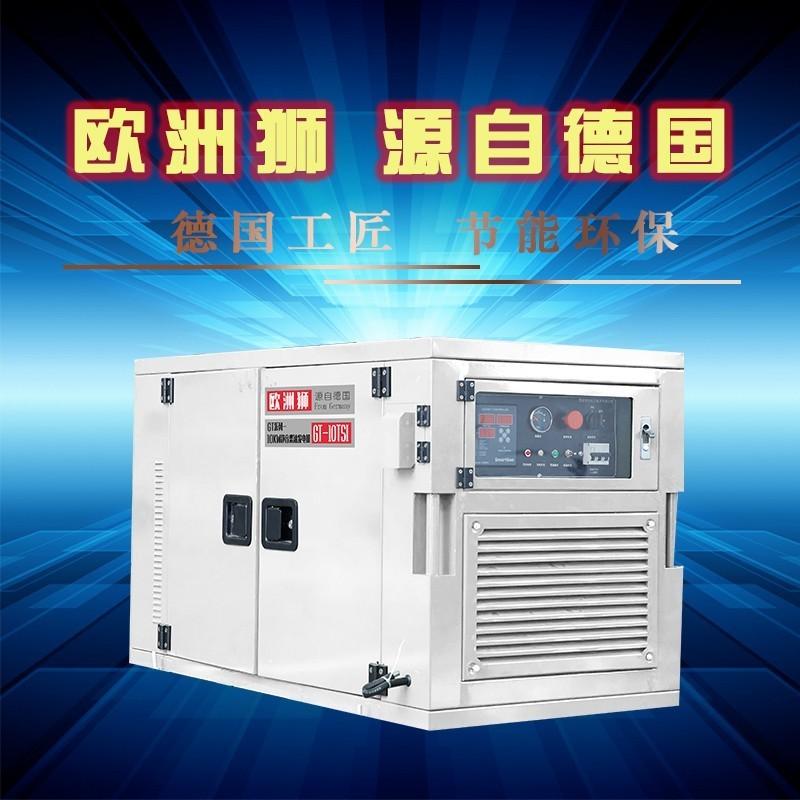 35千瓦箱体式柴油发电机